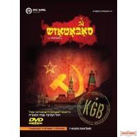 Sabotage סאבאטאזש DVD
