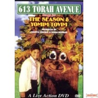 613 Torah Ave. Songs For The Seasons & Yomim Tovim DVD