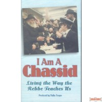 I Am A Chassid DVD