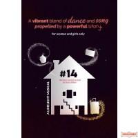 #14 DVD