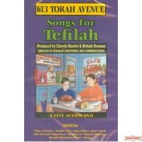 613 Torah Ave.  #5 - Songs for Tefilah  DVD
