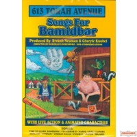 613 Torah Avenue - Songs for Bamidbar   DVD