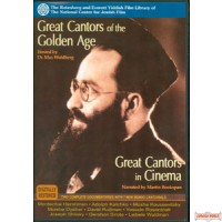 Great Cantors of the Golden Age