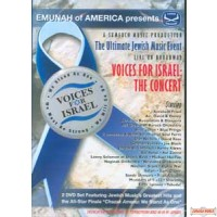 Voices for Israel - The Concert
