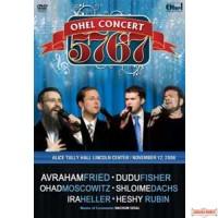 Ohel Concert 5767  DVD