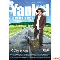 Yankel - Am Ha'aretz   DVD