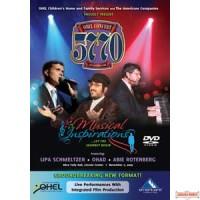 Ohel Concert 5770 - DVD