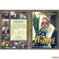 Tishrei With the Rebbe   -  5749