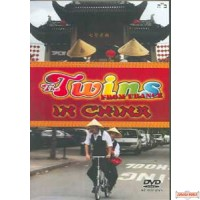 The Twins in China    DVD
