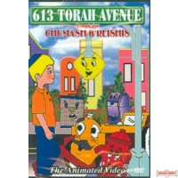 613 Torah Ave.  #1 - Songs for Chumash B'reishis DVD