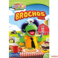Mitzvah Boulevard #2 - Shuey Learns his Brochos   DVD