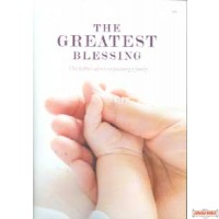 The Greatest Blessing - DVD