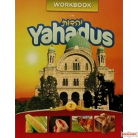 Yahadus #2 Workbook