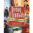 Living Emunah for Children #1