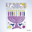 Chanukah Window Gel Decorations, Assorted Designs