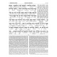 Interlinear Chumash # 1  Bereishis