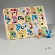 22 Piece Wood Alef-Bet Puzzle
