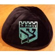 Yarmulka with Name Style #7 Banner and Tzivos Hashem logo on other side