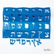 "Large Alef Bet Paper Stencils - 2.5"" High"