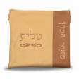Leather Talis and/or Tefillin Bags Style 390 TN