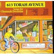 613 Torah Ave. #5, Songs For Chumash Devorim C.D.