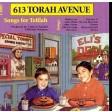 613 Torah Ave. Songs For Tefilah C.D.