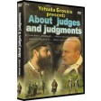 About Judges and Judgement DVD
