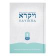 Back To Basics - Likkutei Sichos - #3 Vayikra