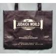 The Blue Green Bag.  Reusable Judaica World Bag