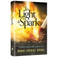 To Light a Spark, Nothing inspires like a great story!