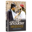 A Tap on the Shoulder, The story of the shy, quiet man who brought thousands of people back to Torah