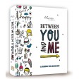 Between You and Me, A Journal For Jewish Kids