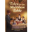 Tales for the Shabbos Table, #1 - Bereishis