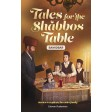 Tales for the Shabbos Table, #4 - Bamidbar