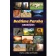 Bedtime Parsha #1 Bereishis