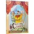 Chazal Comics