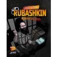 Rubashkin - Against all odds!