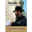 Inside Out, Yamim Noraim, Compilation of Divrei Torah & Personal Accounts