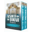 Alshich On The Torah, Bereishis, 2 Vols