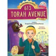 613 Torah Avenue -- Shemos Book/CD