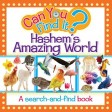 Can You Find It? Hashem's Amazing World
