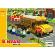 Binyan Blocks - School Bus