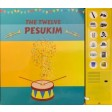 The 12 Pesukim Music Board Book