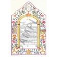 """Chabad Jerusalem Marriage Ketubah (by Rabbi Yitzchok Teitelbaum) Approx 19"""" X 12.50"""""""