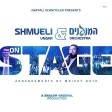 On Stage - על הבמה USB