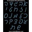 Velvet Yarmulka with Script Large Rhinestone Hebrew Letter