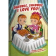 Shabbos, Shabbos I Love You