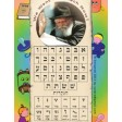 "Shir Hamalos & picture of Rebbe and aleph bais chart on clip - Medium - 2.25"" X 3.50"""
