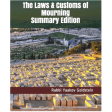 The Laws & Customs of Mourning Summary Edition S/C