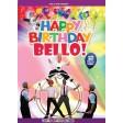Happy Birthday Bello! - DVD